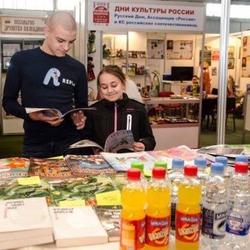 Minaqua uz Dnevnik na Novosadskom sajmu