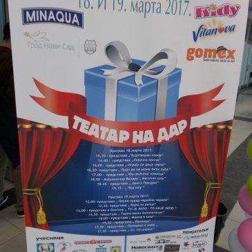"""Minaqua pomogla organizaciju festivala ,,Teatar na dar"""""""