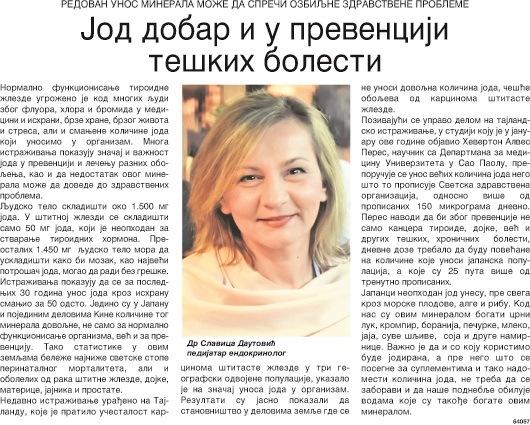 Dnevnik 19.03.2017. -Jod dobar u prevenciji teskih bolesti