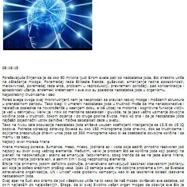 Nedostatak joda dovodi do oštećenja mozga