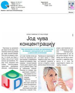 Jod cuva koncentraciju, Dnevnik 20082017