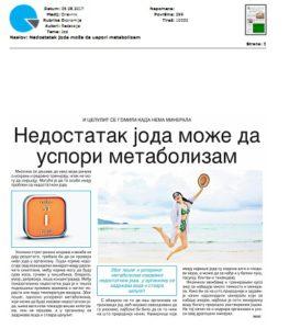 Nedostatak joda moze da uspori metabolizam, dnevnik 06.08.2017.