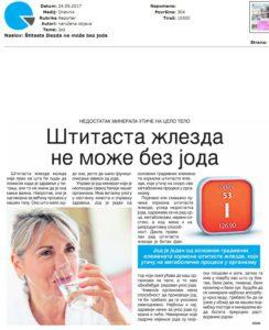Stitasta zlezda ne moze bez joda, Dnevnik 2509 (1)