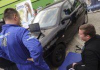 Tyre Challenge  u TC BIG-u 2