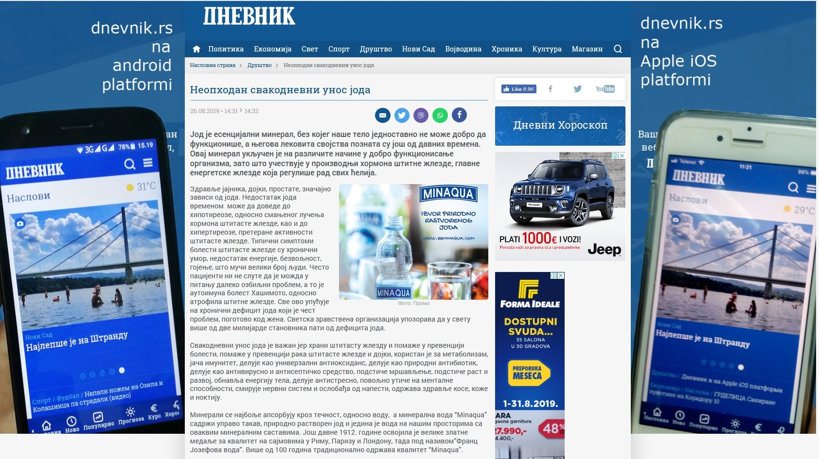 BB-Minaqua-Objavljeno-26-08-2019-list-DNEVNIK